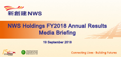 Link to download Presentation of FY2018 Annual Results Announcement (pdf format)