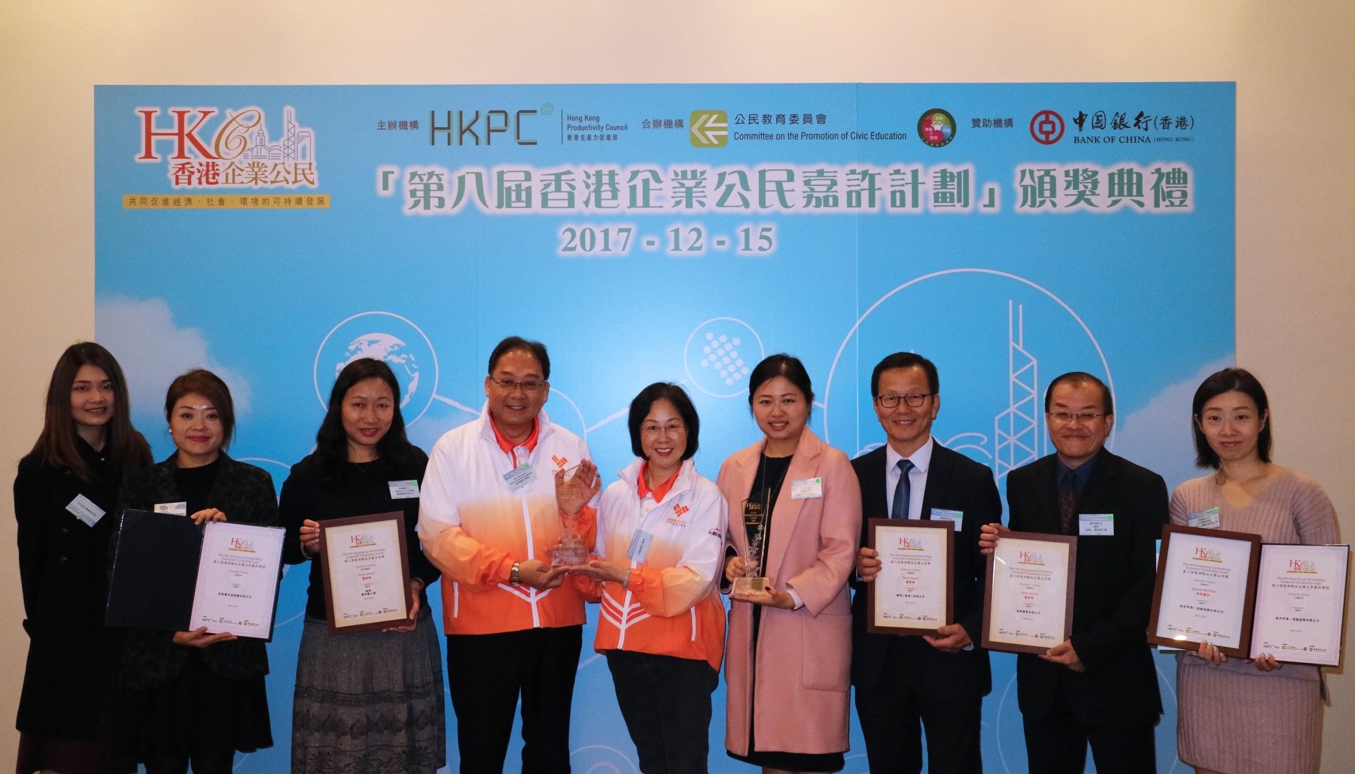 Press Release Photo-NWS Holdings takes double gold at Hong Kong Outstanding Corporate Citizenship Award