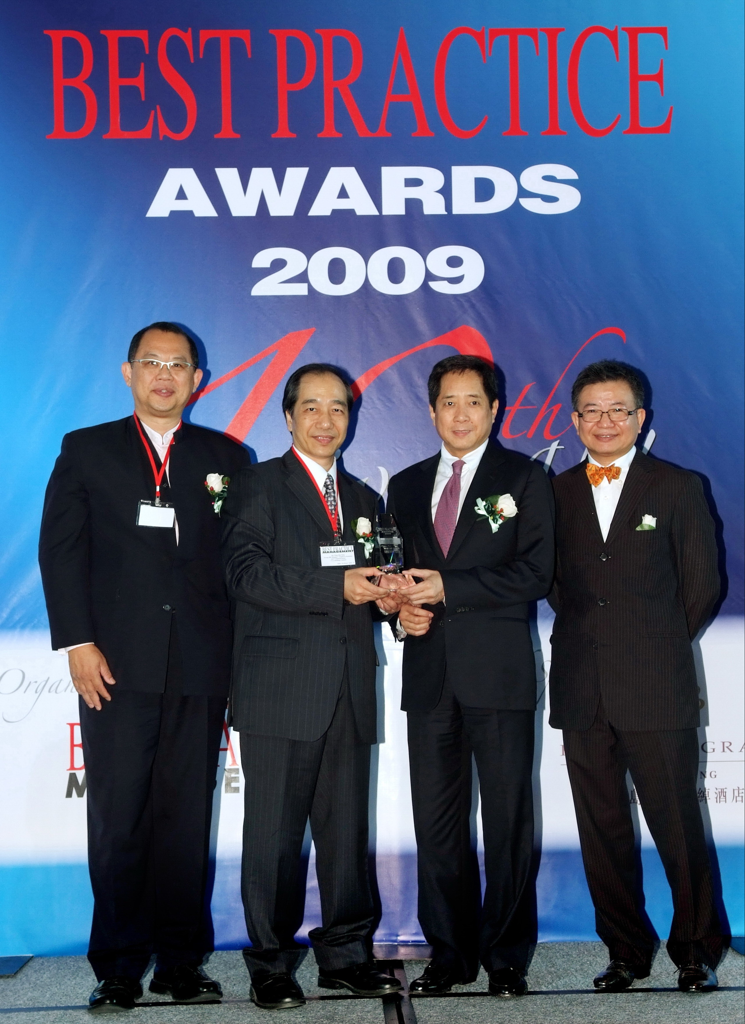 Press Release Photo-NWS Holdings garnered Best Practice Awards 2009 — Employee Involvement