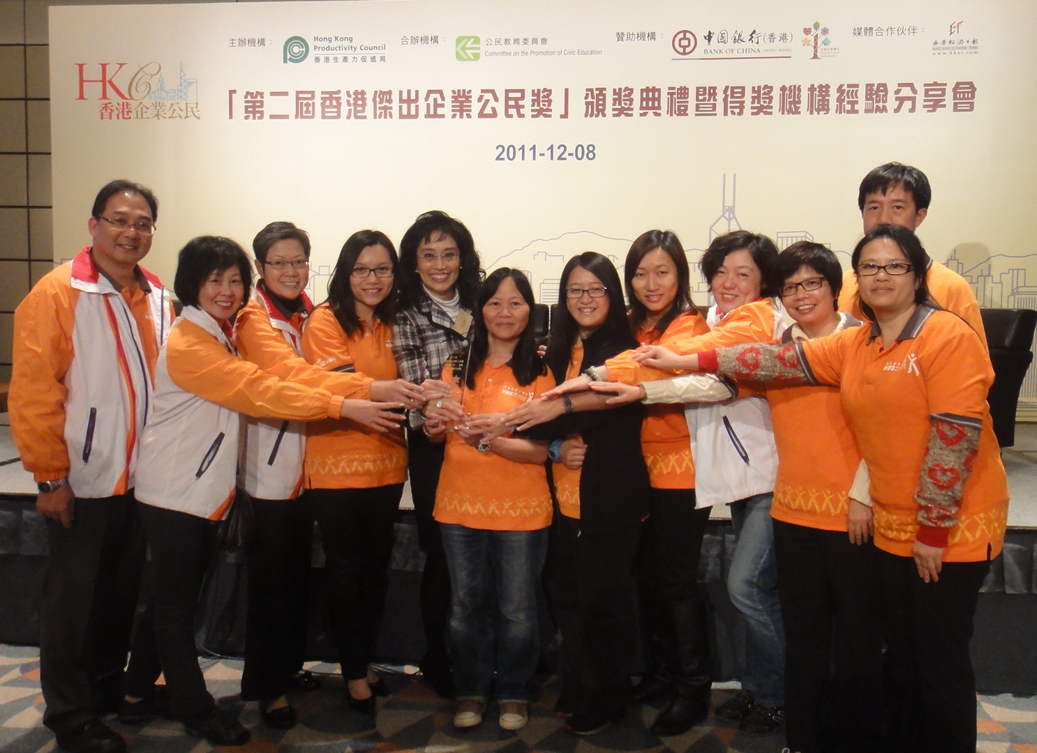 Press Release Photo-NWS Volunteer Alliance garnered Gold Award in the 2nd Hong Kong Outstanding Corporate Citizenship Award