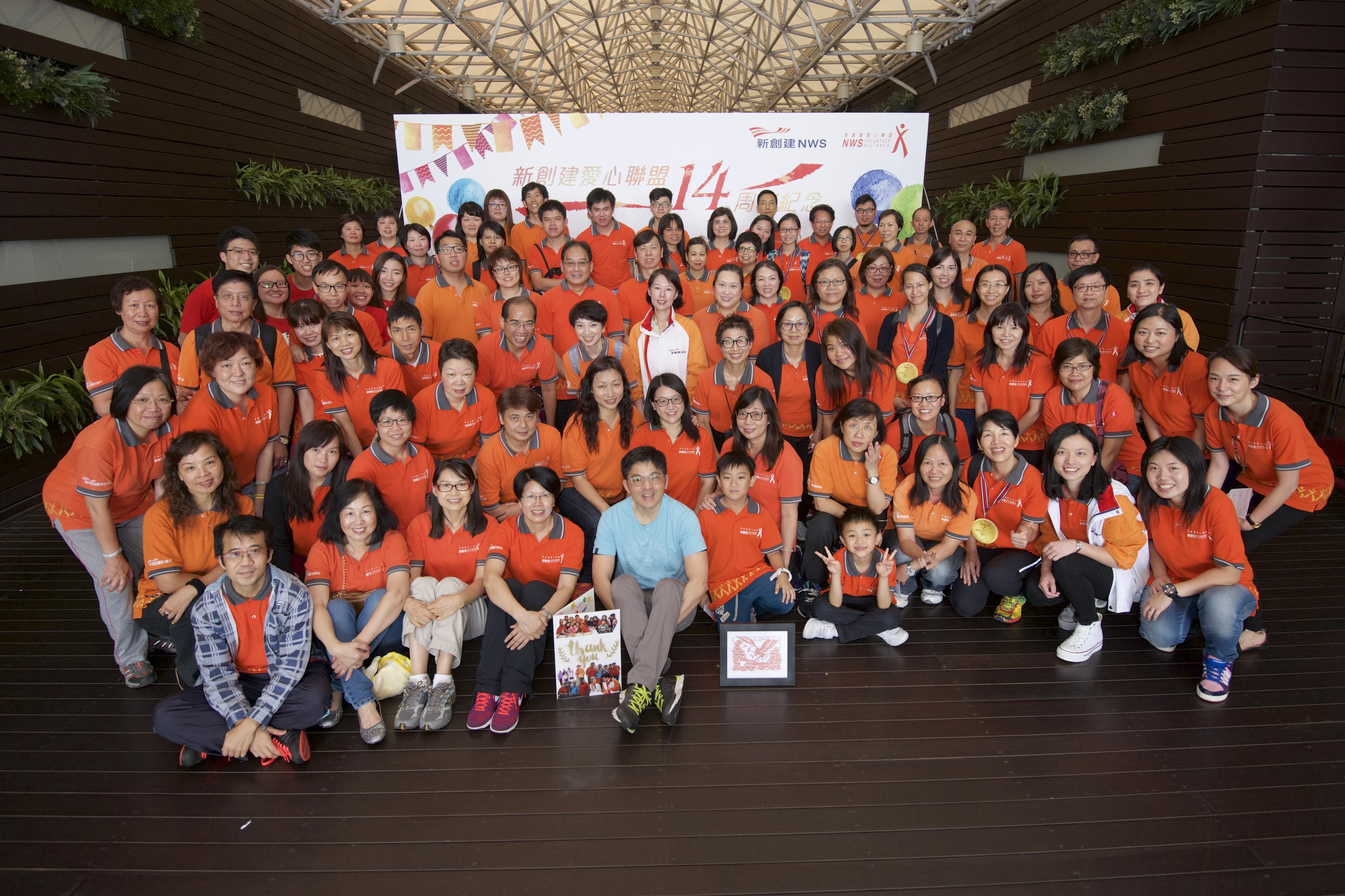 Press Release Photo-NWS wins fifth gold for volunteer team and first silver for enterprise category in Hong Kong Outstanding Corporate Citizenship Award Scheme