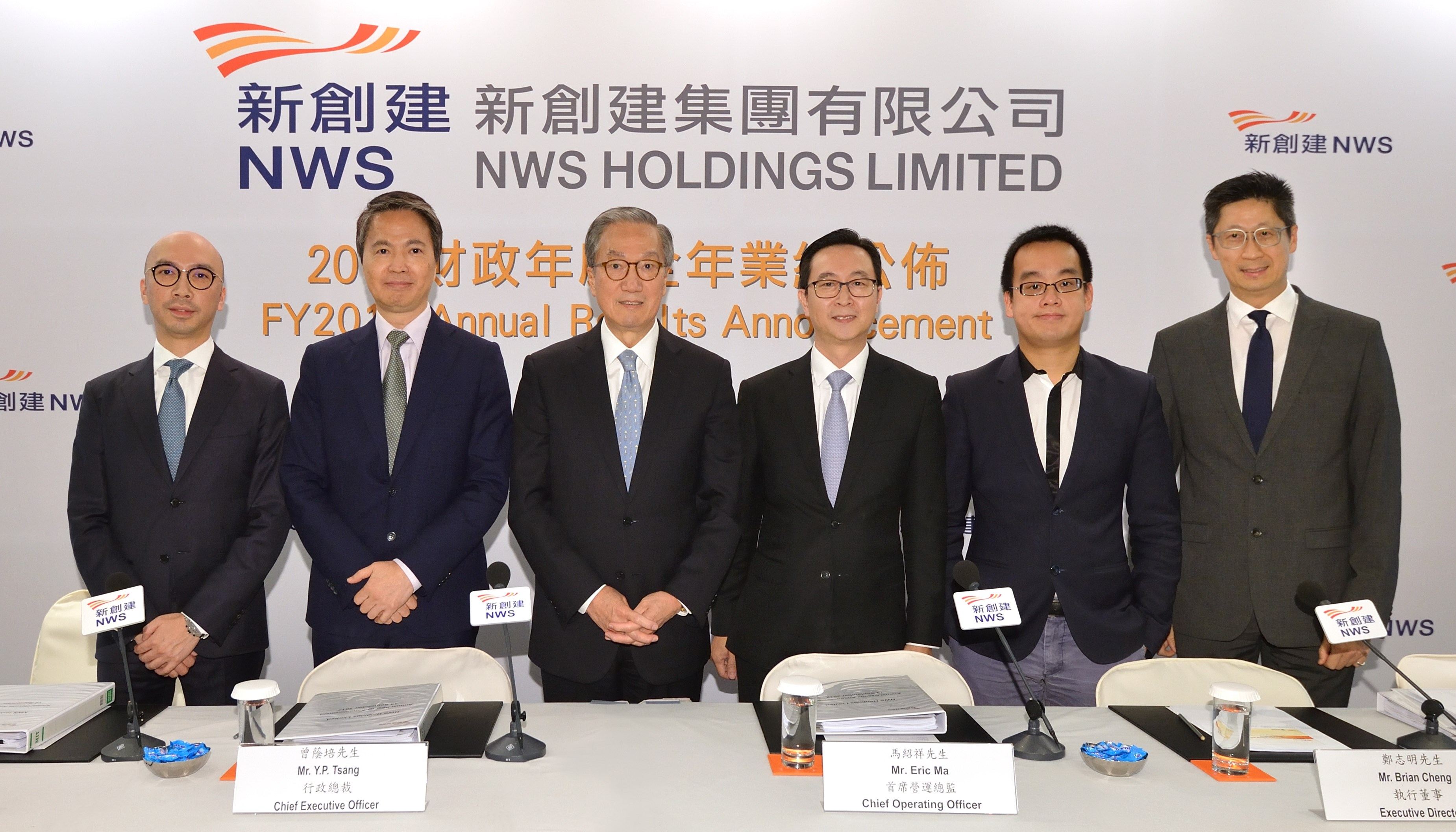 Press Release Photo-NWS Holdings to acquire FTLife Insurance for HK$21.5 billion in cash